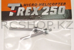 Вал хвостового ротора, 2 шт (ALIGN Metal tail rotor shaft assembly H25075), Heli X250
